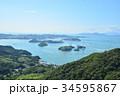 亀老山展望台 34595867