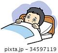不眠 不眠症 眠れないのイラスト 34597119