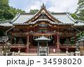 高尾山 薬王院 奥の院 34598020