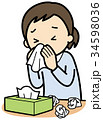 アレルギー 女性 鼻をかむのイラスト 34598036