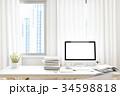 ワークスペース オフィス コンピュータのイラスト 34598818