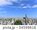 名古屋市 都市 都市風景の写真 34599616