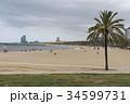 曇りのバルセロナのビーチ 34599731