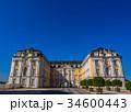 ブリュールのアウグストゥスブルク城と別邸ファルケンルスト 青空 世界遺産の写真 34600443