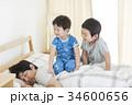 親子 ベッド 34600656