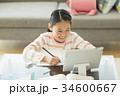 女の子 勉強 子供の写真 34600667