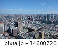 築地 市場 都市の写真 34600720