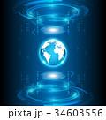 グローバル ネットワーク 通信のイラスト 34603556