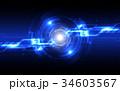 技術 抽象 バックグラウンドのイラスト 34603567