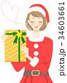 ハート プレゼント 女性のイラスト 34603661