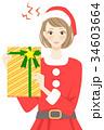 怒る プレゼント 女性のイラスト 34603664
