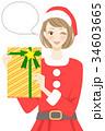 プレゼント 女性 クリスマスのイラスト 34603665