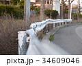 道端のフェンス 34609046