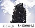 塔 34609048