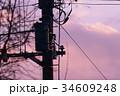 夕空と電柱 34609248