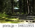 平泉寺 白山神社 平泉寺白山神社の写真 34611955