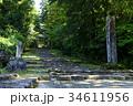 平泉寺 白山神社 平泉寺白山神社の写真 34611956