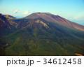 浅間山 34612458