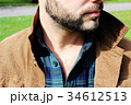 男性のセクシーな髭と胸毛 34612513