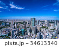 東京・都市イメージ 34613340