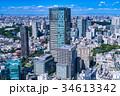 東京・都市イメージ 34613342