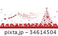サンタクロース クリスマスツリー クリスマスのイラスト 34614504