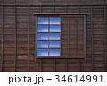窓 34614991