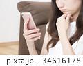 スマートフォンを操作する女性 ボディパーツ パーツカット 顔なし  34616178