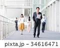 ビジネスマン ビジネス 中高年の写真 34616471