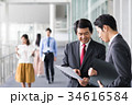 打ち合わせ ビジネスマン ビジネスの写真 34616584