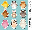 動物 貼り紙 シールのイラスト 34617072