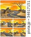 道路 太陽 日のイラスト 34617151