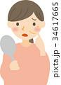 人物 女性 ベクターのイラスト 34617665