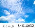 雲 空 青空の写真 34618032