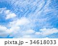 雲 空 青空の写真 34618033