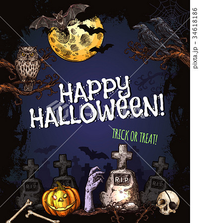 Halloween party vector monster night sketch poster 34618186