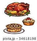 サンクスギビングデー 収穫感謝祭 感謝祭のイラスト 34618198