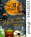 Halloween vector poster for October holiday party 34618203