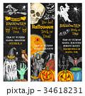 Halloween pumpkin, ghost, skull chalkboard banner 34618231