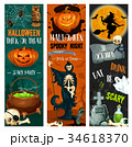 Halloween party vector sketch holiday night banner 34618370