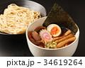 つけ麺 34619264