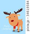 クリスマス メリークリスマス クリスマスカードのイラスト 34619384