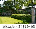 佐賀城公園 佐賀城 佐嘉城の写真 34619403