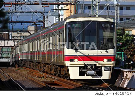京王8000系 34619417