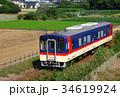 鹿島臨海鉄道8000形 34619924