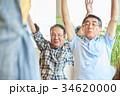 シニア 老人 介護施設の写真 34620000