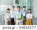 ビジネスマン ビジネスウーマン チームの写真 34620277