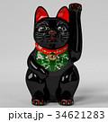 招き猫 置物 黒のイラスト 34621283