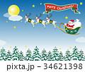 サンタクロース トナカイ Merryのイラスト 34621398