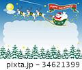 サンタクロース トナカイ Merryのイラスト 34621399